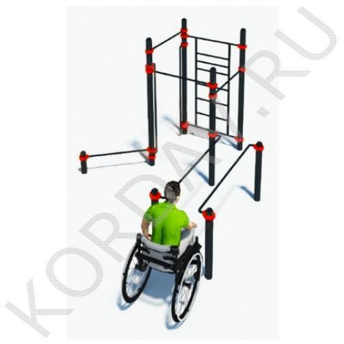 Воркаут Комплекс для инвалидов-колясочников СТ 2.16