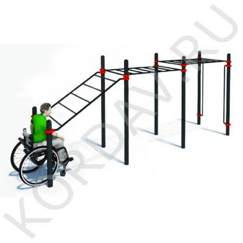 Воркаут Рукоход для инвалидов-колясочников многоуровневый СТ 2.17