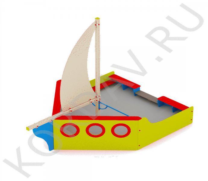 Песочница Яхта МАФ 8.171 (0)