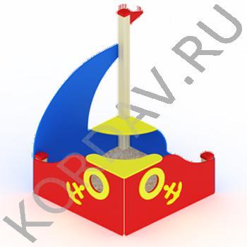 Песочница Кораблик с парусом МАФ 8.251 (2)