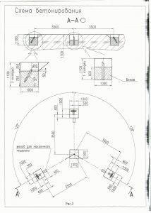 Канатная площадка чёрный канат КП6 (1)