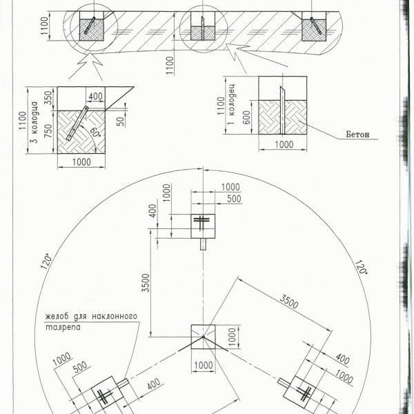 Канатная площадка КП4 (1)